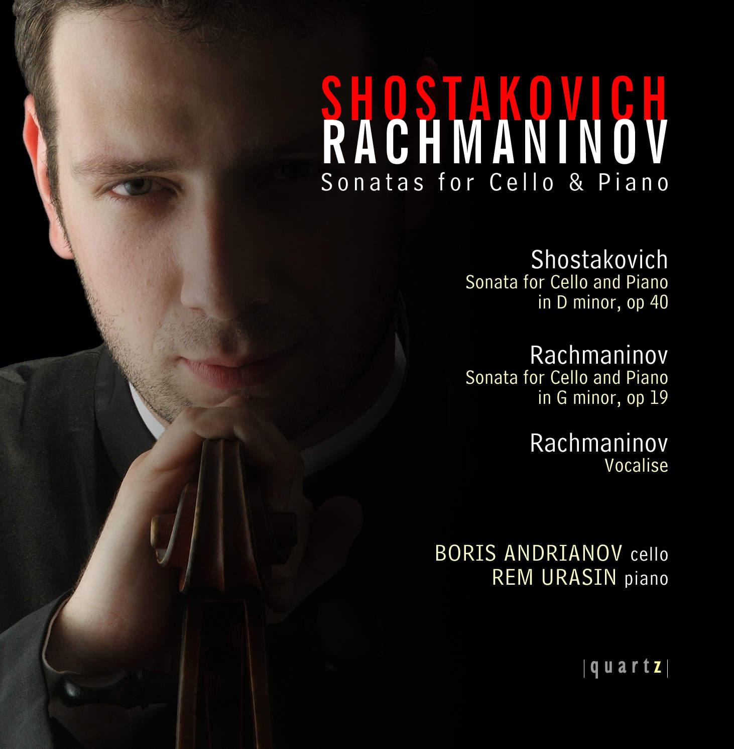 Boris Andrianov (cello) and Rem Urasin (piano)
