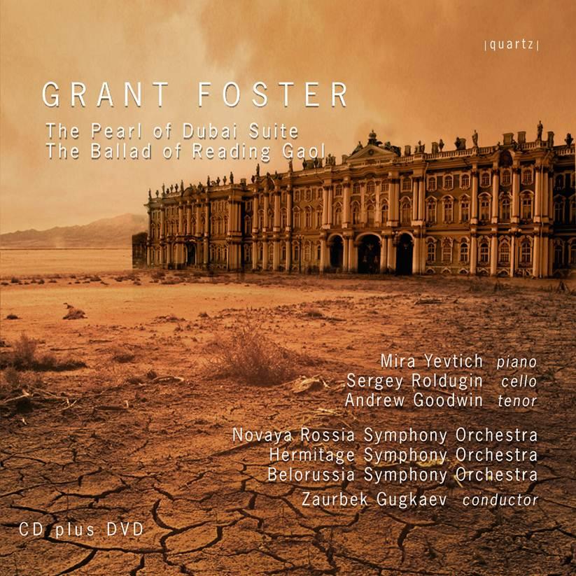Grant Foster