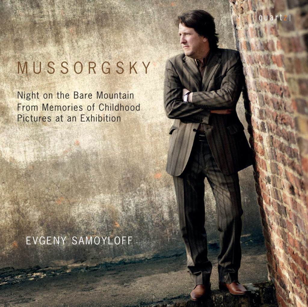 Mussorgsky: Pictures at an Exhibition - Night on a Bare Mountain - From Memories of Childhood